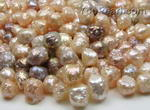8-9mm AA multicolor baroque rosebud pearl loose beads 10pcs wholesale