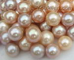 11-12mm wholesale round freshwater pearl beads, AA+