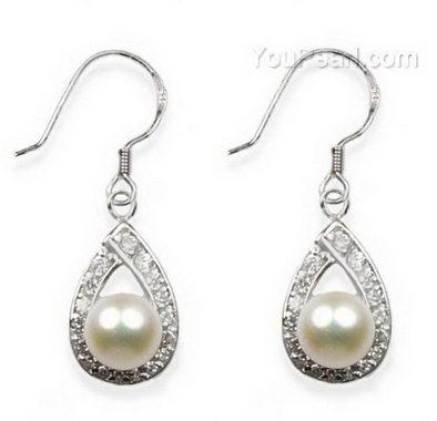 Freshwater Pearl Bridal Earrings Whole Sterling Silver 7 8mm
